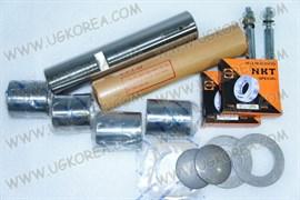 Шкворни передней балки K.GRANBIRD с 06г. (AC99D33051) (D50мм.*L243мм.)  NAM YANG  Корея, (в комплекте: шкворни,втулки,подшипники,шайбы,клинья)